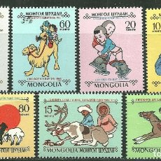 Sellos: MONGOLIA 1966 IVERT 390/96 *** DÍA DE LA INFANCIA - DIBUJOS INFANTILES. Lote 170921515