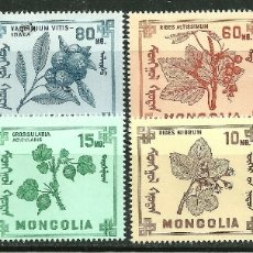 Sellos: MONGOLIA 1968 IVERT 434/41 *** FLORA - PLANAS DIVERSAS. Lote 170921935