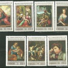 Timbres: MONGOLIA 1968 IVERT 462/68 *** 20º ANIVERSARIO DE LA UNESCO - PINTURA. Lote 170922105