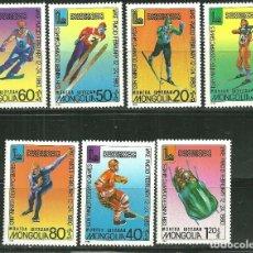 Sellos: MONGOLIA 1980 IVERT 1045/51 *** JUEGOS OLÍMPICOS DE INVIERNO DE LAKE PLACID - DEPORTES. Lote 170923315