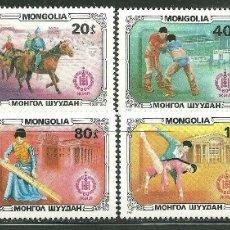 Sellos: MONGOLIA 1981 IVERT 1143/50 *** ARTES Y DEPORTES TRADICIONALES MONGOLES. Lote 170924405