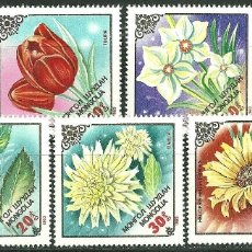 Sellos: MONGOLIA 1983 IVERT 1241/47 *** FLORA - FLORES DIVERSAS. Lote 170925065