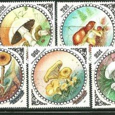 Sellos: MONGOLIA 1985 IVERT 1393/99 *** FLORA - CHAMPIÑONES - SETAS. Lote 170925575
