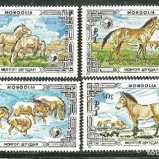 Sellos: MONGOLIA 1986 IVERT 1442/45 *** PROTECCIÓN DE LA FAUNA - CABALLO DE PRZEWALSKI. Lote 170925800