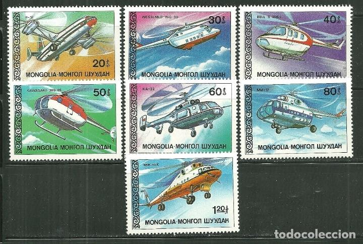MONGOLIA 1988 IVERT 1620/26 *** HELICOPTEROS DIVERSOS (Sellos - Extranjero - Asia - Mongolia)