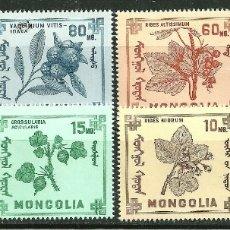 Sellos: MONGOLIA 1968 IVERT 434/41 *** FLORA - PLANAS DIVERSAS. Lote 171660993