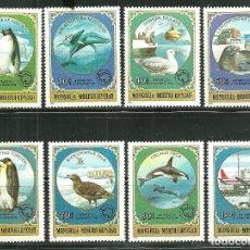 Sellos: MONGOLIA 1980 IVERT 1059/66 *** EXPLORACIÓN EN ANTARTICA - FAUNA MARINA ANTARTICA. Lote 171663185