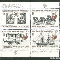 Sellos: MONGOLIA 1979 HB IVERT 61 *** CENTENARIO DEL NACIMIENTO DE SIR ROWLAND HILL - HISTORIA. Lote 171663444