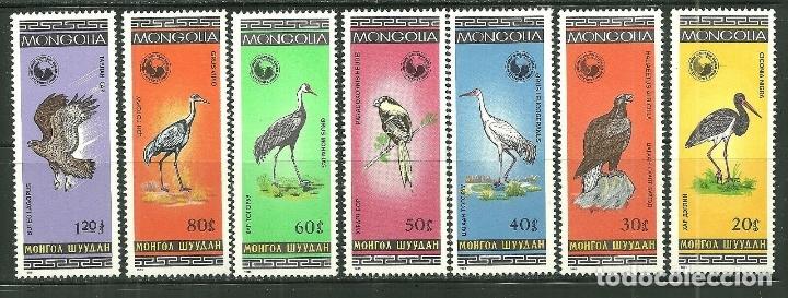 MONGOLIA 1985 IVERT 1354/60 *** FAUNA - AVES - PROTECCIÓN DE LA FAUNA (Sellos - Extranjero - Asia - Mongolia)