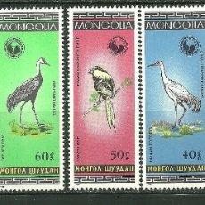 Sellos: MONGOLIA 1985 IVERT 1354/60 *** FAUNA - AVES - PROTECCIÓN DE LA FAUNA. Lote 171665589