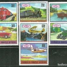 Sellos: MONGOLIA 1971 IVERT 569/75 *** MEDIOS DE TRANSPORTE - COCHES - TRENES - AVIONES. Lote 172140685