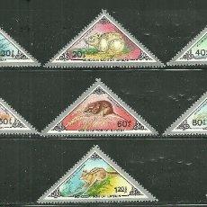 Sellos: MONGOLIA 1983 IVERT 1271/7 *** FAUNA - PEQUEÑOS ROEDORES. Lote 172142419