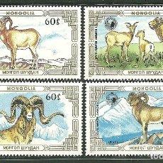 Sellos: MONGOLIA 1987 IVERT 1508/11 *** FAUNA - ESPECIE PROTEGIDA - EL MUFLON. Lote 172144642