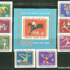 Sellos: MONGOLIA 1968 IVERT 452/59 Y HB 15 *** JUEGOS OLIMPICOS DE MEXICO - DEPORTES. Lote 173846012