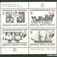 Sellos: MONGOLIA 1979 HB IVERT 61 *** CENTENARIO DEL NACIMIENTO DE SIR ROWLAND HILL - HISTORIA. Lote 173847024