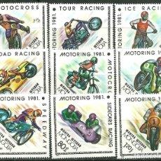 Sellos: MONGOLIA 1981 IVERT 1097/105 *** MOTOCICLISMO - DEPORTES - MOTOS. Lote 173847068