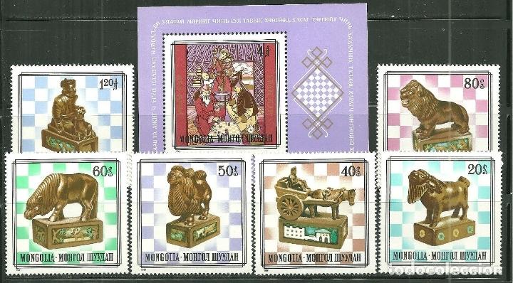 MONGOLIA 1981 IVERT 1137/42 Y HB 80 *** ANTIGUAS FIGURAS DE AJEDREZ (Sellos - Extranjero - Asia - Mongolia)