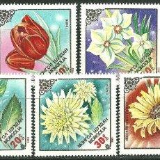 Sellos: MONGOLIA 1983 IVERT 1241/47 *** FLORA - FLORES DIVERSAS. Lote 173848154