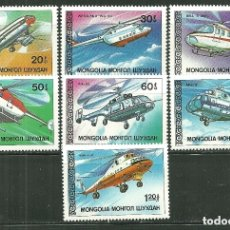 Sellos: MONGOLIA 1988 IVERT 1620/26 *** HELICOPTEROS DIVERSOS . Lote 173849053