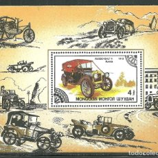 Sellos: MONGOLIA 1986 HB IVERT 115 *** AUTOMOVILES ANTIGUOS - COCHES. Lote 174247892