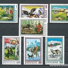Selos: MONGOLIA,1975,ESCENAS DE CAZA,YVERT 790-796. Lote 174292197