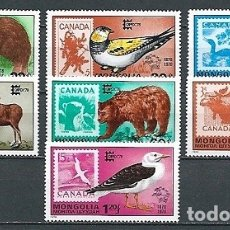 Sellos: MONGOLIA,1978,CAPEX 1978,FAUNA Y FILATELIA,NUEVOS,MNH**,YVERT 966-972. Lote 174293155