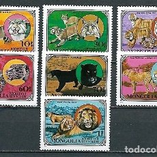 Sellos: MONGOLIA,1979,FÉLIDOS,NUEVOS,MNH**,YVERT 1038-1044. Lote 174296522