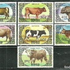 Sellos: MONGOLIA 1985 IVERT 1342/48 *** FAUNA - CRIA DE GANADO - BACAS Y TOROS. Lote 176007359