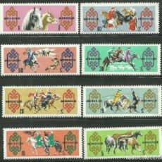 Sellos: MONGOLIA 1965 IVERT 337/44 *** CABALLOS - FAUNA. Lote 176934358