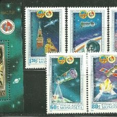 Sellos: MONGOLIA 1981 IVERT 1106/12 Y HB 75 *** INTERCOSMOS - VUELO ESPACIAL SOVIETICO-MONGOL . Lote 176934863