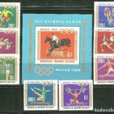 Sellos: MONGOLIA 1968 IVERT 452/59 Y HB 15 *** JUEGOS OLIMPICOS DE MEXICO - DEPORTES. Lote 178101738