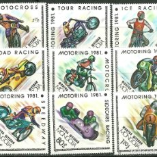 Sellos: MONGOLIA 1981 IVERT 1097/105 *** MOTOCICLISMO - DEPORTES - MOTOS. Lote 178687263