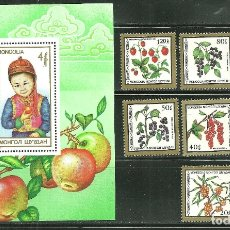 Sellos: MONGOLIA 1987 IVERT 1524/30 Y HB 119 *** FLORA DE MONGOLIA - FRUTOS COMESTIBLES. Lote 178689107
