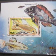 Sellos: MONGOLIA 1987 - HOJA BLOQUE NUEVO. Lote 179345601