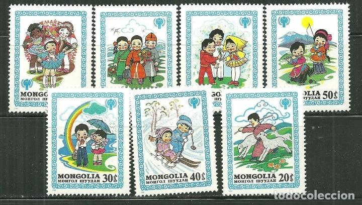 MONGOLIA 1980 IVERT 1088/94 *** AÑO INTERNACIONAL DEL NIÑO - ILUSTRACIONES DE CUENTOS (Sellos - Extranjero - Asia - Mongolia)