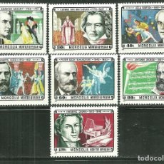 Sellos: MONGOLIA 1981 IVERT 1151/7 *** COMPOSITORES ILUSTRES - MUSICA - PERSONAJES. Lote 180843968
