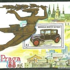 Sellos: MONGOLIA 1988 HB IVERT 126 *** EXPOSICIÓN FILATÉLICA MUNDIALEN PRAGA - PRAGA-88 - COCHES. Lote 180947032
