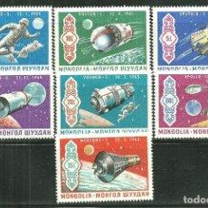 Sellos: MONGOLIA 1969 IVERT 504/10 *** CONQUISTA DEL ESPACIO - SATELITES. Lote 182392126