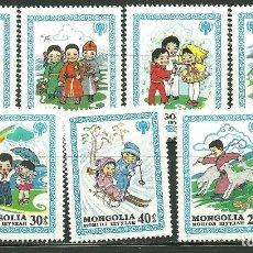 Sellos: MONGOLIA 1980 IVERT 1088/94 *** AÑO INTERNACIONAL DEL NIÑO - ILUSTRACIONES DE CUENTOS. Lote 182392545