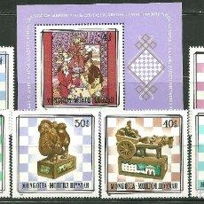 Sellos: MONGOLIA 1981 IVERT 1137/42 Y HB 80 *** ANTIGUAS FIGURAS DE AJEDREZ. Lote 182393412