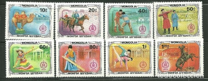 MONGOLIA 1981 IVERT 1143/50 *** ARTES Y DEPORTES TRADICIONALES MONGOLES (Sellos - Extranjero - Asia - Mongolia)