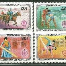 Sellos: MONGOLIA 1981 IVERT 1143/50 *** ARTES Y DEPORTES TRADICIONALES MONGOLES. Lote 182393585