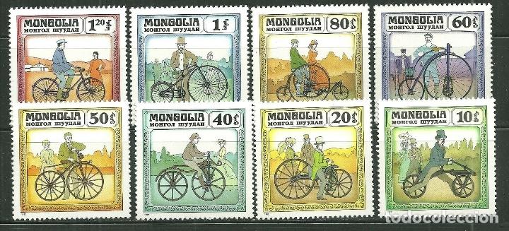 MONGOLIA 1982 IVERT 1165/72 *** HISTORIA DE LA BICICLETA (Sellos - Extranjero - Asia - Mongolia)