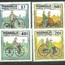 Sellos: MONGOLIA 1982 IVERT 1165/72 *** HISTORIA DE LA BICICLETA. Lote 182394043