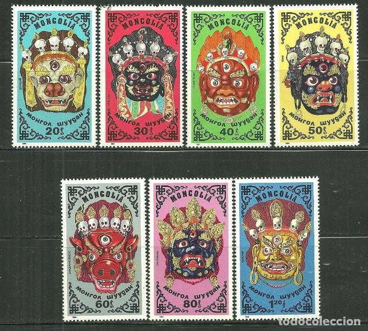 MONGOLIA 1984 IVERT 1311/7 *** MASCARAS FOLCLORICAS (Sellos - Extranjero - Asia - Mongolia)