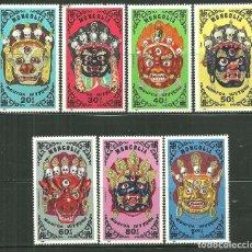 Sellos: MONGOLIA 1984 IVERT 1311/7 *** MASCARAS FOLCLORICAS. Lote 182394493