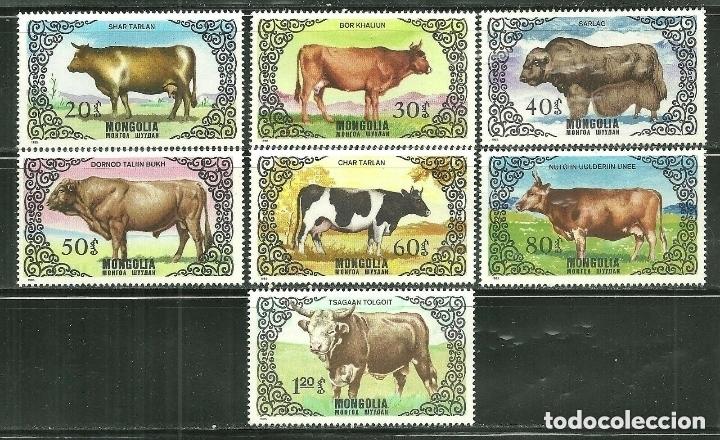 MONGOLIA 1985 IVERT 1342/48 *** FAUNA - CRIA DE GANADO - BACAS Y TOROS (Sellos - Extranjero - Asia - Mongolia)