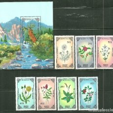 Sellos: MONGOLIA 1985 IVERT 1367/73 Y HB 107 *** FLORA - PLANTAS MEDICINALES. Lote 182395033