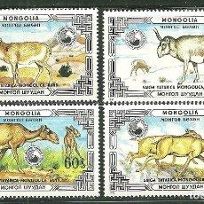 Sellos: MONGOLIA 1986 IVERT 1477/80 *** FAUNA - ANIMALES PROTEGIDOS - LA SAIGA TATARICA MONGOLICA. Lote 182395517