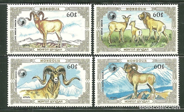 MONGOLIA 1987 IVERT 1508/11 *** FAUNA - ESPECIE PROTEGIDA - EL MUFLON (Sellos - Extranjero - Asia - Mongolia)